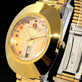 ラドー(RADO)の【ゴージャス特価】RADO/ラドー/DIASTAR/ダイヤスター/売り切れ必至(腕時計(アナログ))