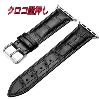 Apple Watch レザー バンド 42/44mm クロコ型押し ブラック(レザーベルト)