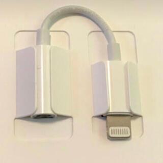 Apple - アップル純正 変換アダプター IPhone 7 以降用