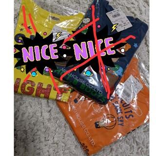 mikihouse - ミキハウス3点セット♥110cm