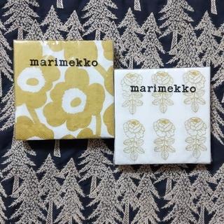 marimekko - marimekko ペーパーナプキン 40枚セット