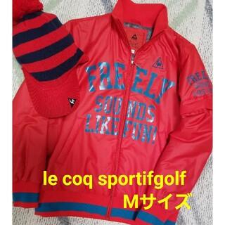 le coq sportif - レディースルコックゴルフウェア2way中綿ブルゾン&帽子