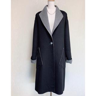 ヒロコビス(HIROKO BIS)のHIROKO BIS  ウール ダブルフェイス ロングコート 黒×グレー 9(ロングコート)