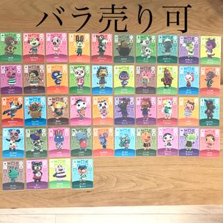 任天堂 - どうぶつの森 amiiboカード 42枚セット