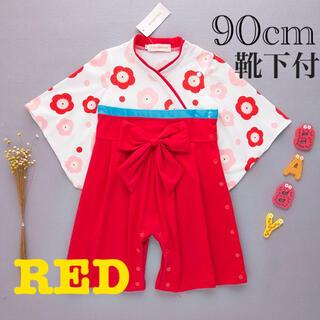 子供服 ベビー服 袴風 カバーオール ロンパース 靴下セット 赤90cm(和服/着物)