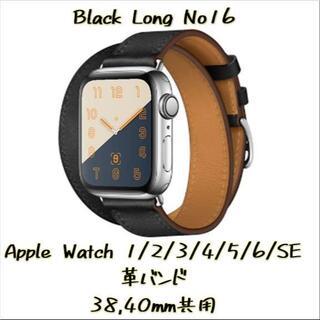 AppleWatch 革 バンド 38 40 レザー アップルウォッチ 16(レザーベルト)