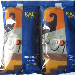 KALDI - KALDI◇リッチブレンド◇2袋 《カルディコーヒー》 深煎り