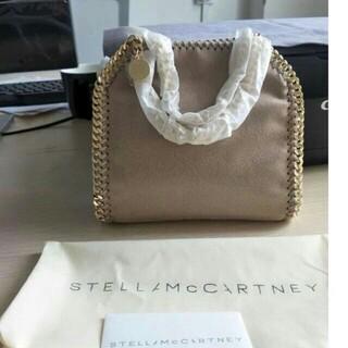 Stella McCartney - Stella McCartney ファラベラ ショルダーバッグ ミニ ベージュ