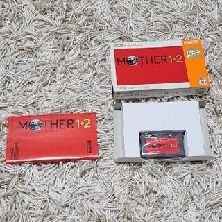ニンテンドウ(任天堂)のMOTHER 1+2 マザー(携帯用ゲームソフト)