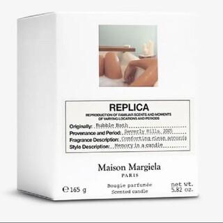 Maison Martin Margiela - メゾン マルジェラ フレグランスキャンドル バブルバス
