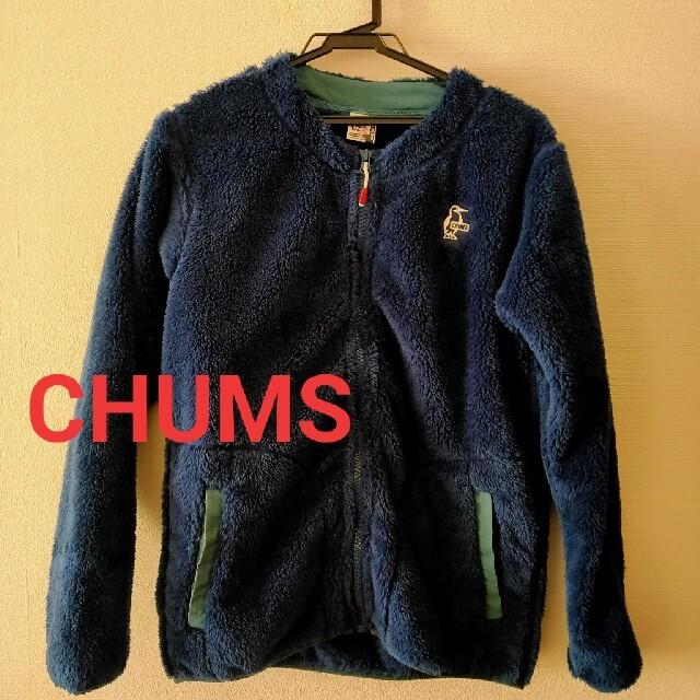 CHUMS(チャムス)の【じぇれみさん専用】チャムス フリースジャケット レディース(L) レディースのトップス(パーカー)の商品写真