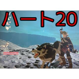 ハート20 ウルフリンク アミーボ amiibo ゼルダの伝説 USED(ゲームキャラクター)