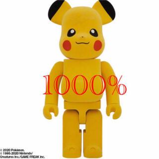 メディコムトイ(MEDICOM TOY)のBE@RBRICK ピカチュウ フロッキーVer. 1000%  ベアブリック(その他)