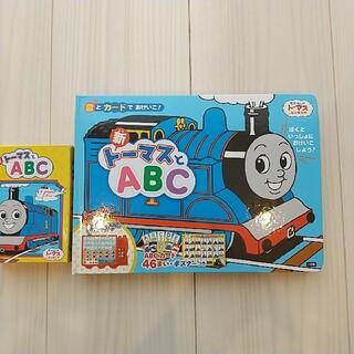 ショウガクカン(小学館)の新トーマスとABC 音とカードでおけいこ 小学舘 知育玩具 きかんしゃトーマスと(知育玩具)
