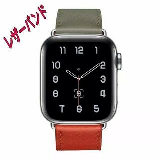 Apple Watch レザー バンド 42/44mm オリーブ/レッド(レザーベルト)