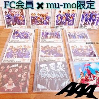 トリプルエー(AAA)の【商品説明欄必読】激レア AAA break down FC会員限定 CD(ミュージシャン)