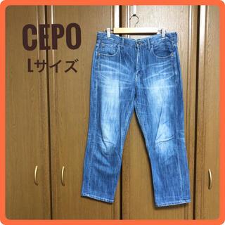 セポ(CEPO)のcepo セポ デニムジーンズ レディース ジーパン Lサイズ(デニム/ジーンズ)