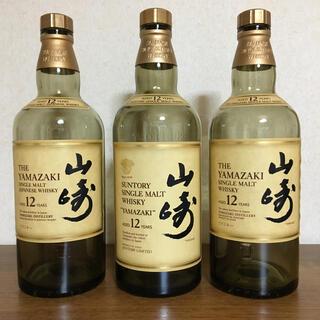 サントリー(サントリー)のサントリー 山崎12年 空瓶 3種のデザイン(ウイスキー)