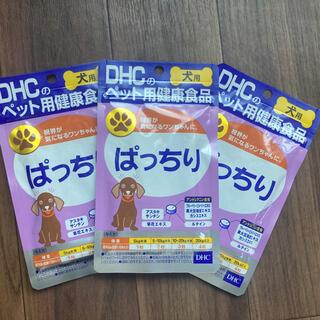 DHC - DHC 愛犬用 ぱっちり60粒 サプリ