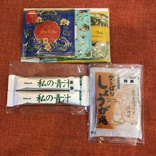 ヤクルト(Yakult)の青汁 紅茶 しょうが湯 セット(青汁/ケール加工食品)