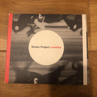 Gotan Project*Lunatico(ジャズ)
