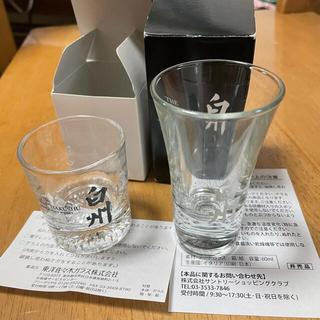 サントリー(サントリー)の白州 ショットグラス 2個(アルコールグッズ)