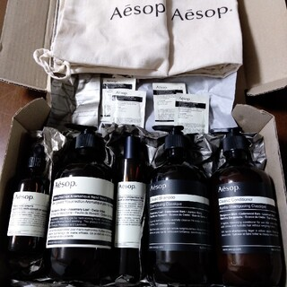 Aesop - ★送料無料★イソップ ギフト5点セット