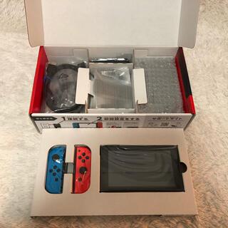 Nintendo Switch - 購入申請不要 新型ニンテンドースイッチ本体 ネオンレッドブルー Switch