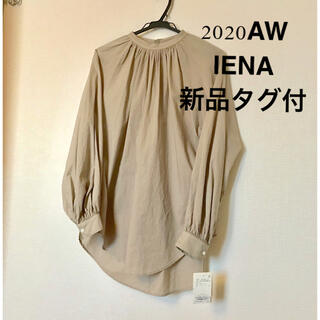 IENA - 新品 2020AW IENA イエナ  ブラウス