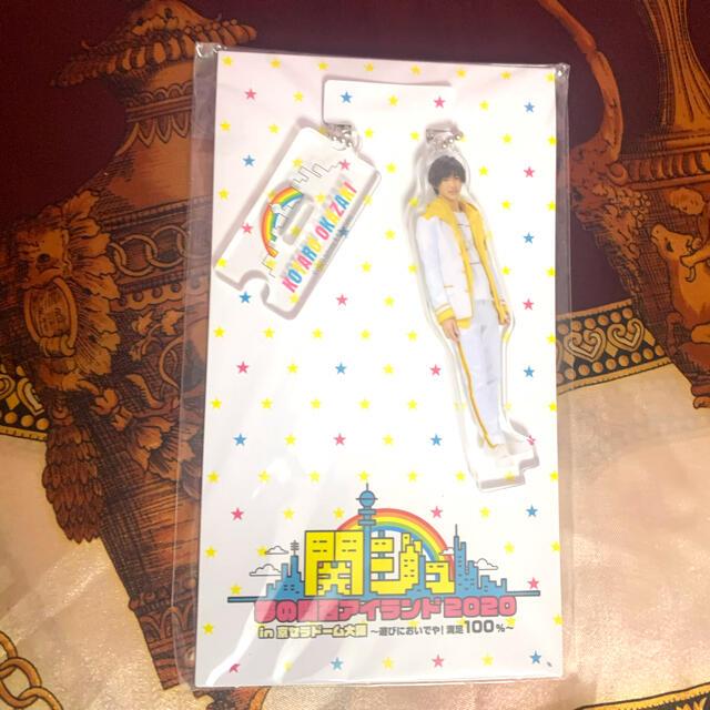 ジャニーズJr.(ジャニーズジュニア)の岡﨑彪太郎 アクキー  エンタメ/ホビーのタレントグッズ(アイドルグッズ)の商品写真