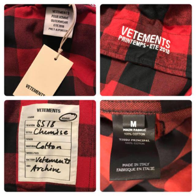Balenciaga(バレンシアガ)のヴェトモン ガウンコート メンズのジャケット/アウター(その他)の商品写真