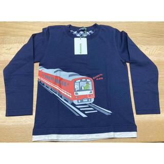 クレードスコープ(kladskap)の【新品】クレードスコープ  ロンT 電車 パンダ 恐竜 110(Tシャツ/カットソー)