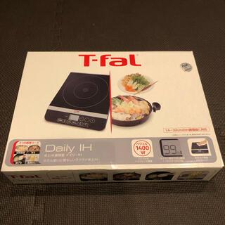 ティファール(T-fal)のティファール T−FAL 卓上IH調理器 1400w(調理道具/製菓道具)