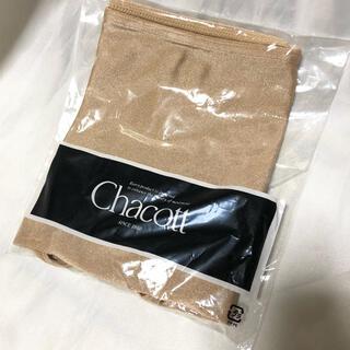 チャコット(CHACOTT)の●新品 chacottチャコット/ インナーパンツ S  バレエ ダンス(ダンス/バレエ)
