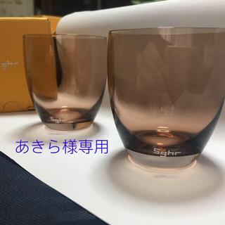 スガハラ(Sghr)のsghr ぐいのみ(グラス/カップ)