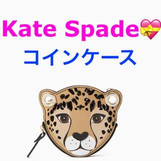 kate spade new york - ケイトスペード kate spade コインケース  ヒョウ