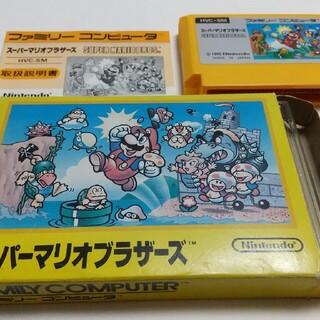 ニンテンドウ(任天堂)の☆ファミコン スーパーマリオブラザーズ 箱説つき☆(家庭用ゲームソフト)