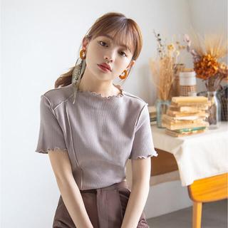 GRL - GRL グレイル テレコメロウト フリルトップス H&M gu 韓国 sweet