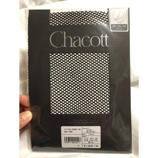 チャコット(CHACOTT)の●新品未使用 Chacottチャコット/網タイツ ストッキング 黒 S~L (タイツ/ストッキング)