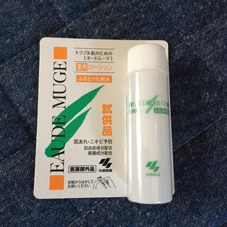 コバヤシセイヤク(小林製薬)のオードムーゲ 薬用ローション(化粧水/ローション)