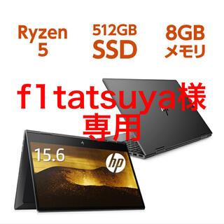 ヒューレットパッカード(HP)の★f1tatsuya様専用★(ノートPC)