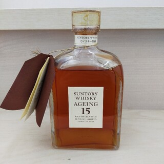 サントリー(サントリー)のSUNTORY WHISKY  AGEIN 15  ウイスキー特級(ウイスキー)