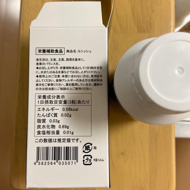 SUQQU(スック)のSUQQU(スック) 2018 クリスマス アイシャドウ コンパクト 12.4g コスメ/美容のキット/セット(コフレ/メイクアップセット)の商品写真