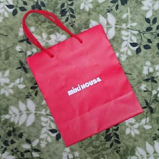 ミキハウス(mikihouse)のミキハウス 紙袋 ショッパー 2枚(ショップ袋)