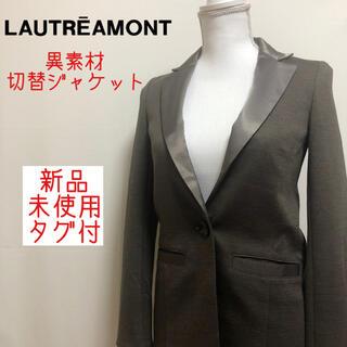 ロートレアモン(LAUTREAMONT)のロートレアモン 異素材 切替 モスグリーン ジャケット(テーラードジャケット)