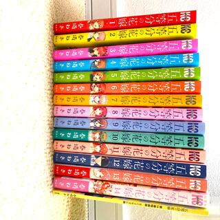 コウダンシャ(講談社)のえーぬ様専用⭐︎五等分の花嫁⭐︎ 全巻セット⭐︎ 特典付き⭐︎(少年漫画)