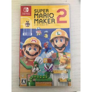 ニンテンドースイッチ(Nintendo Switch)のNintendo switch スーパーマリオメーカー2(家庭用ゲームソフト)
