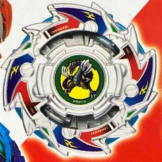 タカラトミー(Takara Tomy)の[新品] ドラグーンビクトリー.2E.Et ベイブレーバースト(キャラクターグッズ)
