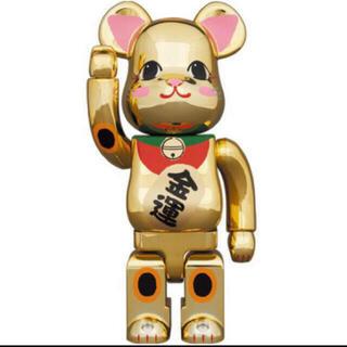 メディコムトイ(MEDICOM TOY)の未開封 BE@RBRICK 招き猫 金運 金メッキ 弐 400%(その他)