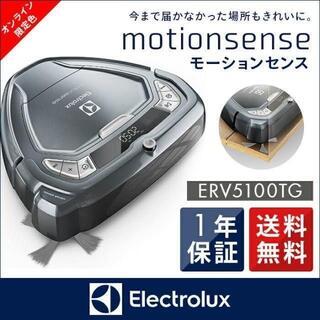 エレクトロラックス(Electrolux)の新品 匿名配送 エレクトロラックス ロボット掃除機 ERV5100TG  (掃除機)